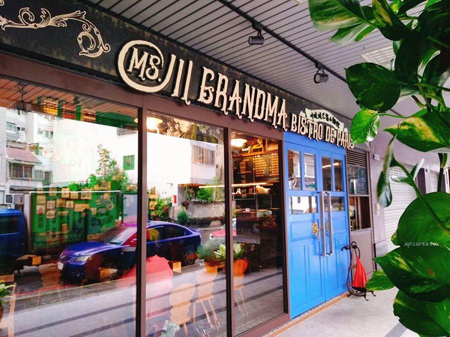 20180312112841 95 - 台中餐廳好做作 超華麗浮誇川味麵館 食尚玩家也推薦