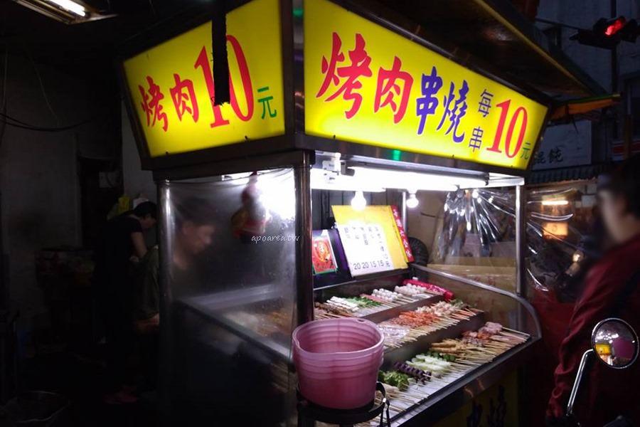 20180320082752 40 - 永興街10元烤肉|先炸後烤平價美味 醬香好吃食材豐富 永興街平民美食