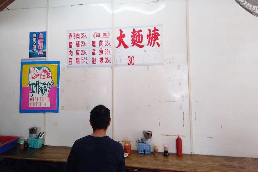 20180322205128 80 - 台中大麵羹|傳統晨食小吃 銅板價美味親民 在地老店 台中特色小吃
