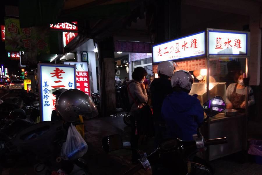 20180323225339 58 - 老二的鹽水雞|知名老牌老店 涮嘴小吃好風味 食材多樣化 10元起親民銅板價