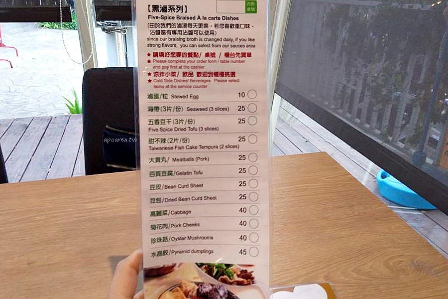 20180327144527 87 - 禮面作|多種特色麵食小菜 北屯大坑地震公園旁 大坑九號步道概念店