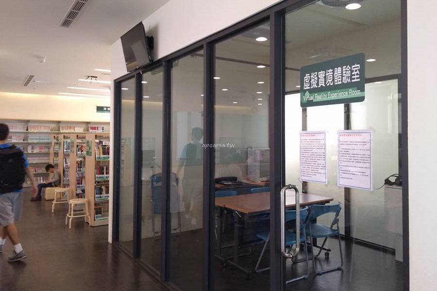 20180329145211 36 - 圖書館北區分館|清水模樓梯 玻璃磚造型外牆 有自修室 台中特色圖書館 原北區區公所