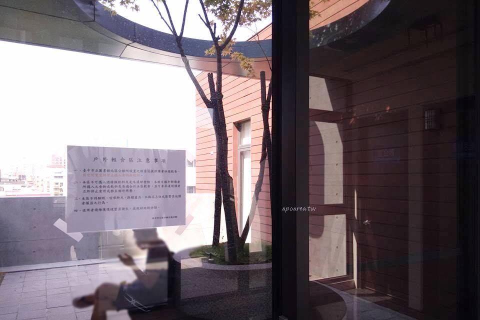 20180329145309 18 - 圖書館北區分館|清水模樓梯 玻璃磚造型外牆 有自修室 台中特色圖書館 原北區區公所