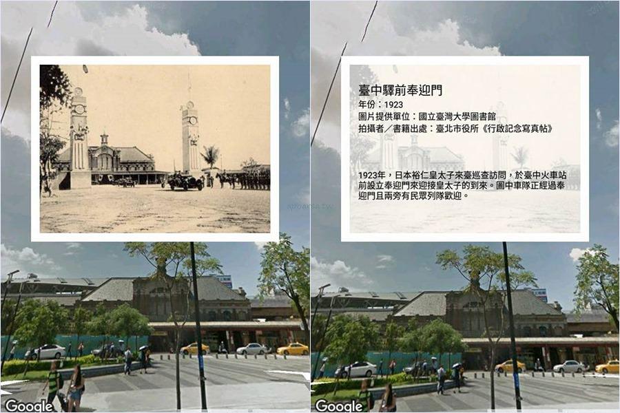 20180411211223 45 - 臺中歷史地圖|對照古今的相片認識在地歷史人文 探台中老城的百年樣貌 歷史地圖散步