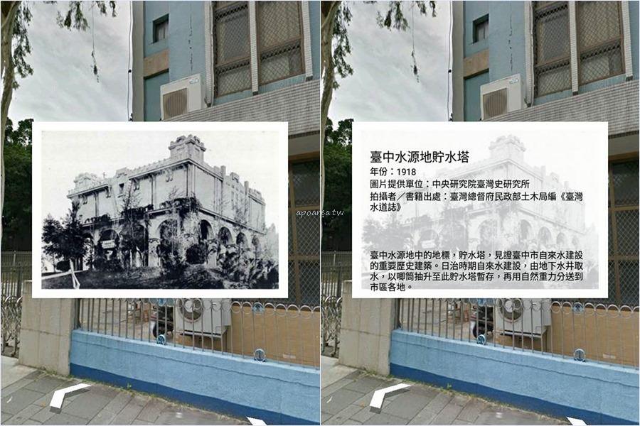 20180418110741 30 - 臺中歷史地圖|對照古今的相片認識在地歷史人文 探台中老城的百年樣貌 歷史地圖散步