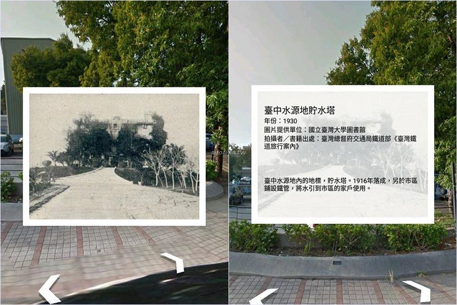 20180418110749 58 - 臺中歷史地圖|對照古今的相片認識在地歷史人文 探台中老城的百年樣貌 歷史地圖散步