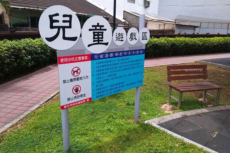 20180425115932 70 - 仁和廣福公園|復古大象溜滑梯 磨石子白沙坑 大片綠草地公園 目前不建議來玩