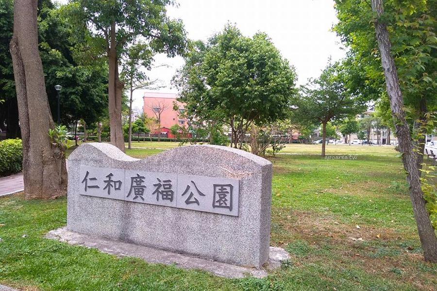20180425115938 79 - 仁和廣福公園|復古大象溜滑梯 磨石子白沙坑 大片綠草地公園 目前不建議來玩