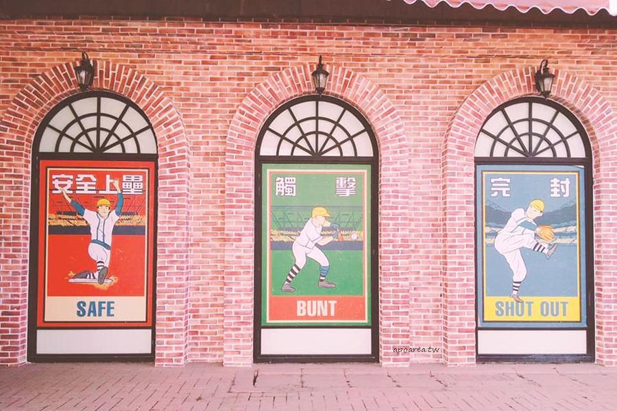 20180429221120 67 - 洲際棒球文創園區|超夯FB更新IG打卡地標 棒球彩繪牆 台中洲際棒球場