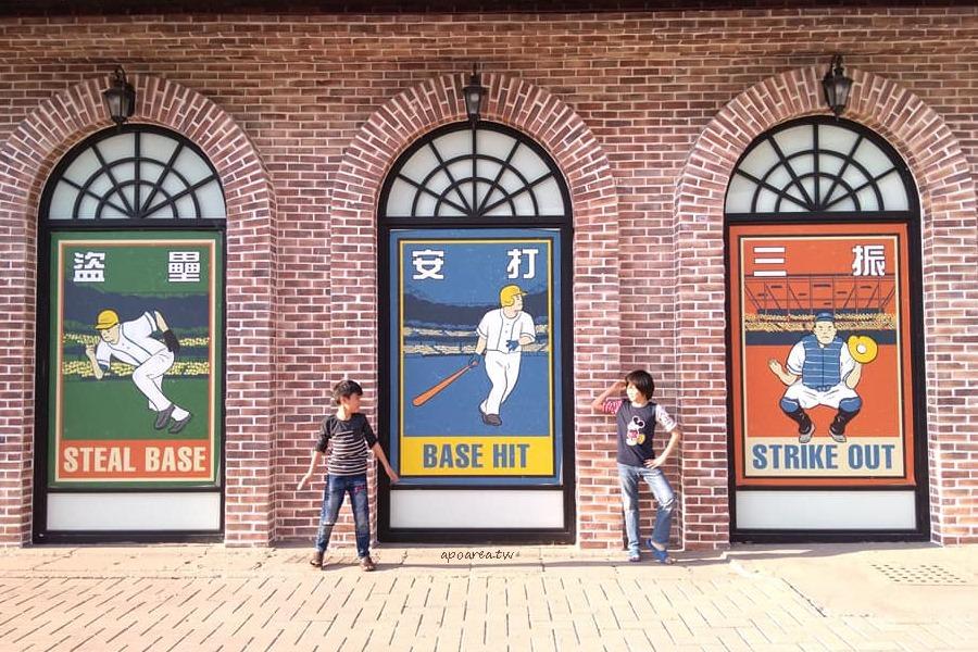20180429221644 58 - 洲際棒球文創園區|超夯FB更新IG打卡地標 棒球彩繪牆 台中洲際棒球場