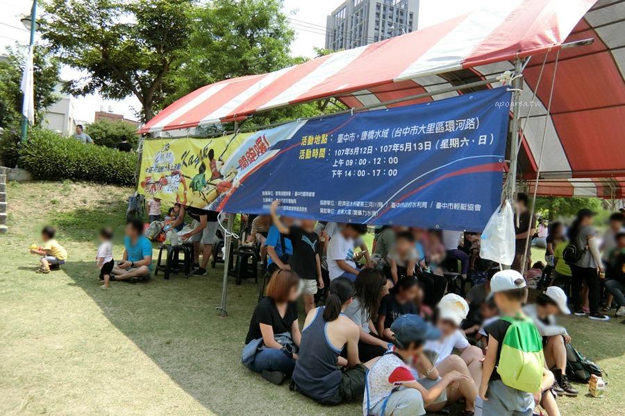 20180517214712 71 - 康橋水域輕艇活動 親子同樂水上運動 臺中市輕艇協會