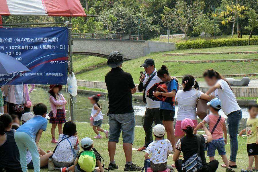20180517214730 47 - 康橋水域輕艇活動 親子同樂水上運動 臺中市輕艇協會
