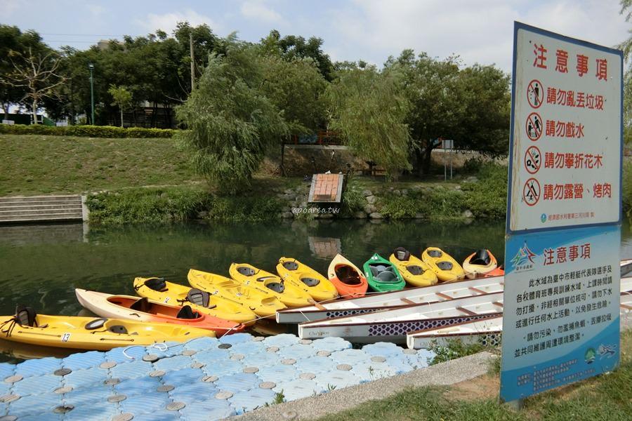 20180517214735 88 - 康橋水域輕艇活動 親子同樂水上運動 臺中市輕艇協會