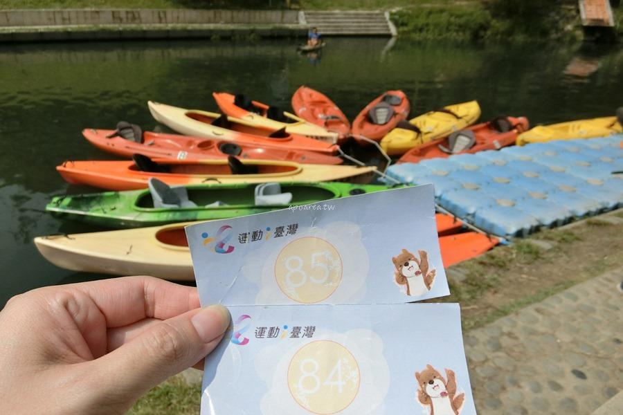20180517214739 57 - 康橋水域輕艇活動 親子同樂水上運動 臺中市輕艇協會