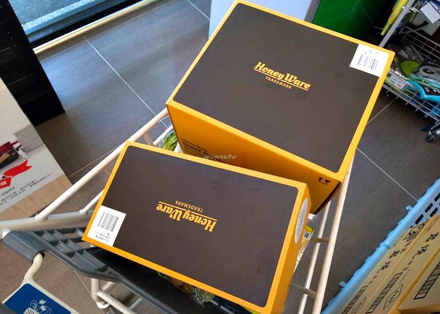 20180520083335 92 - 超熱銷!全聯富士琺瑯鍋開箱 也是史上最短命的點數換購商品 5/19全數停止預購