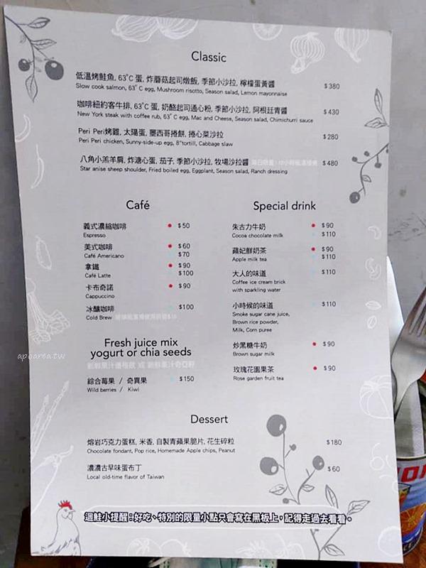 20180527123012 19 - 迴鮭|新光三越百貨對面巷內 教師新村老宅早午餐
