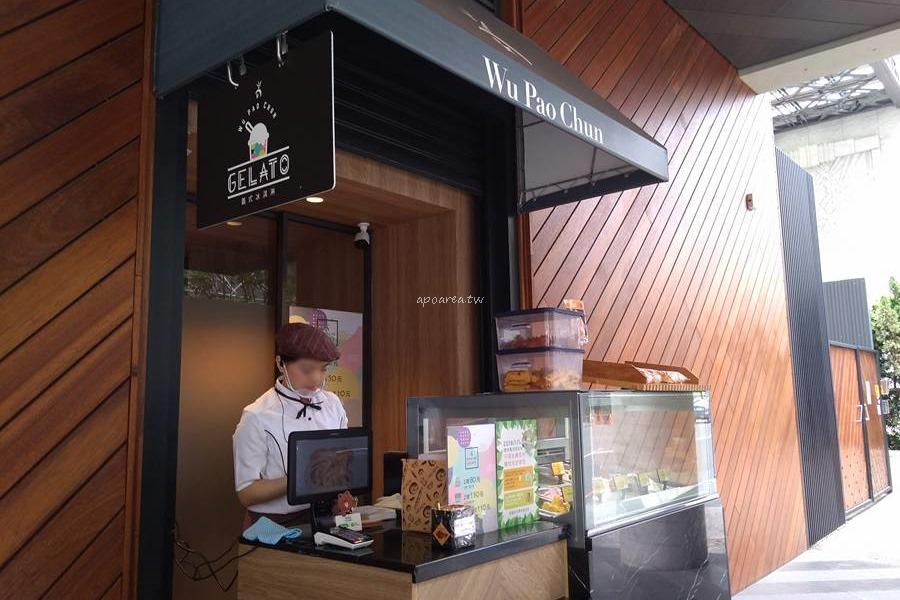 20180615160718 94 - 吳寶春義式手工冰淇淋|全台只有這裡買得到 抹茶 芒果 海鹽風味等 還有酒釀桂圓麵包口味