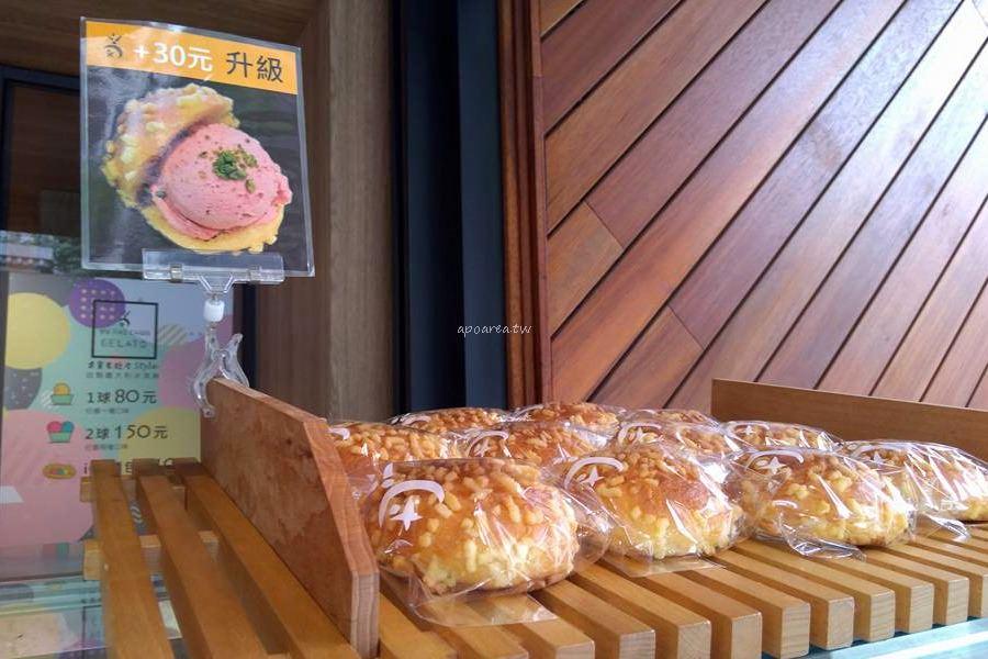 20180615160800 21 - 吳寶春義式手工冰淇淋|全台只有這裡買得到 抹茶 芒果 海鹽風味等 還有酒釀桂圓麵包口味