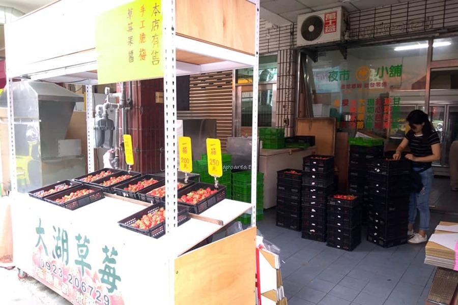 府前街水果攤|當季盛產水果專賣 芒果 鳳梨 脆桃 醃梅 草莓 平價優質好康店家