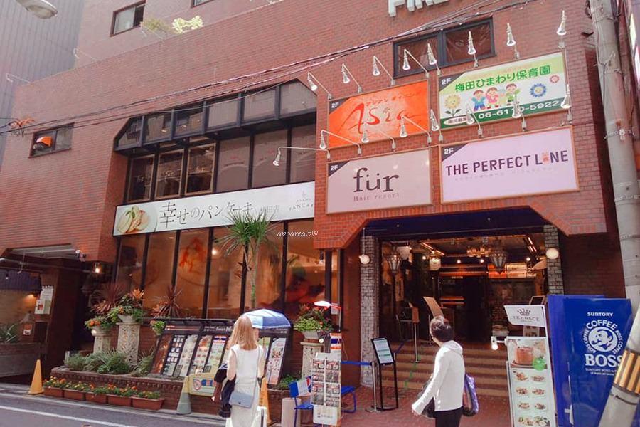 幸せのパンケーキ 梅田店|吃了有幸福感的夢幻鬆餅 鬆軟香濃好美味 梅田茶屋町店
