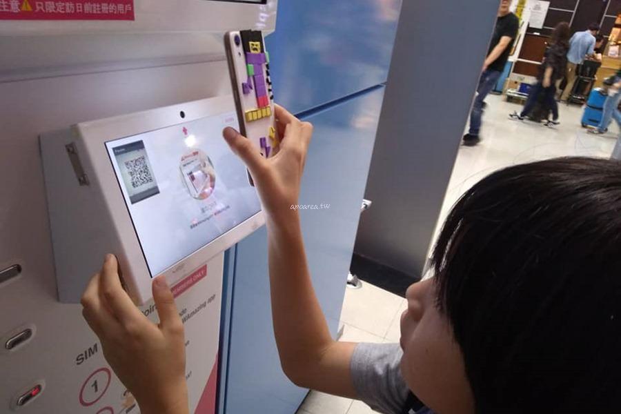 日本免費上網sim卡WAmazing 機場領取過程分享 搭乘虎航可享15天1.5GB免費上網 期間內可重覆申請 sim卡免歸還