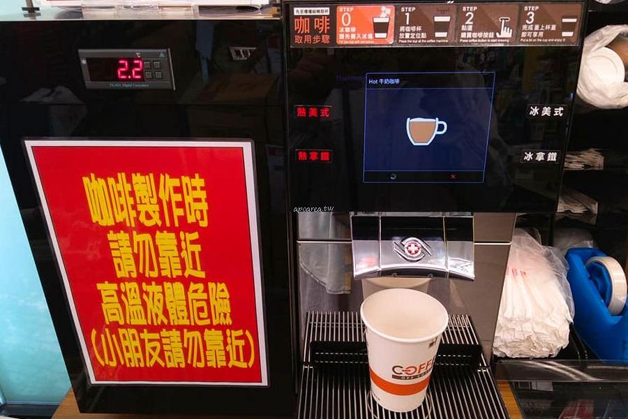 20180721080005 93 - 全聯現煮咖啡|限定門市 美式咖啡15元 拿鐵咖啡35元就能喝到