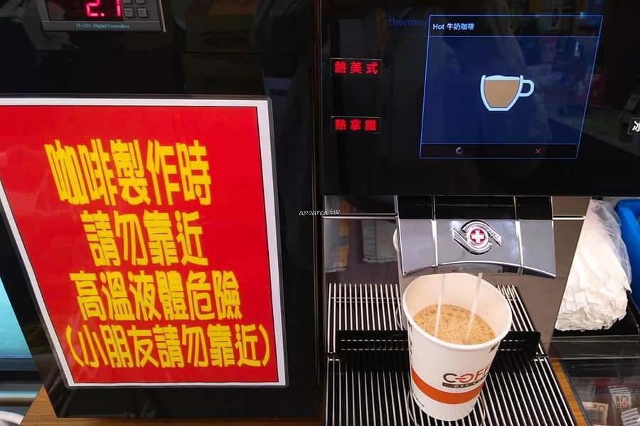 20180721080012 95 - 全聯現煮咖啡|限定門市 美式咖啡15元 拿鐵咖啡35元就能喝到