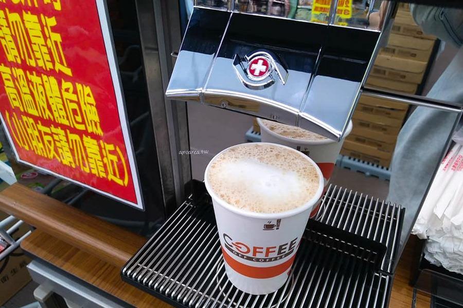 20180721080019 76 - 全聯現煮咖啡|限定門市 美式咖啡15元 拿鐵咖啡35元就能喝到