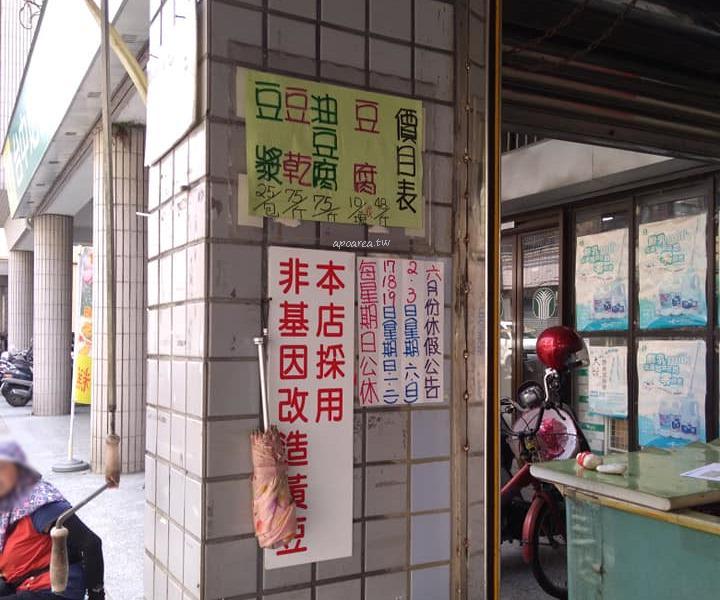 20180724154218 70 - 昌平路無招牌油豆腐 經營超過50年 豆腐秤斤賣 豆漿豆乾晚來買不到