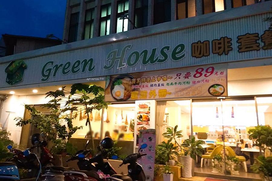 20180801140839 70 - Green House異國風味|清爽開胃越南美食 平價現打果汁 豐原越南料理(已歇業)