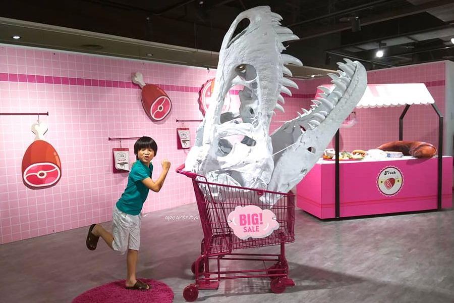 20180820192328 8 - WOW!恐龍來了 超萌暴龍粉紅生鮮超市 免費入場 新光三越暑假童樂會倒數中