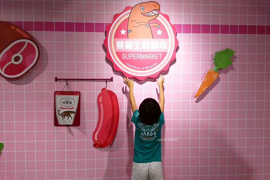 20180820192509 83 - WOW!恐龍來了 超萌暴龍粉紅生鮮超市 免費入場 新光三越暑假童樂會倒數中