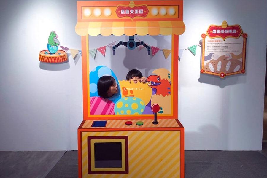 20180820192536 61 - WOW!恐龍來了 超萌暴龍粉紅生鮮超市 免費入場 新光三越暑假童樂會倒數中