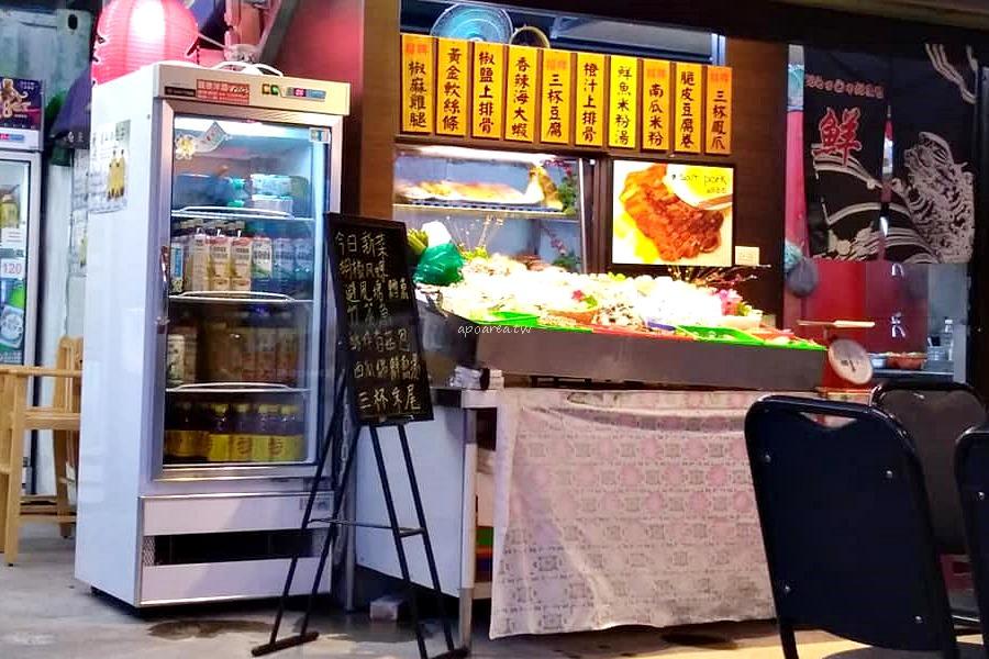 20180906220329 79 - 村長食堂|松竹路台式現炒料理新店 停車方便 只有戶外區