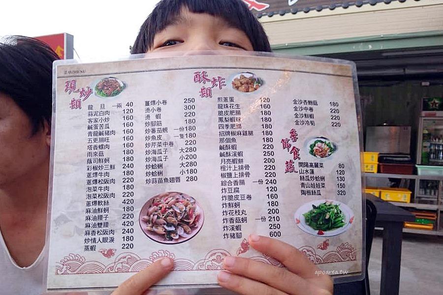 20180906220411 63 - 村長食堂|松竹路台式現炒料理新店 停車方便 只有戶外區