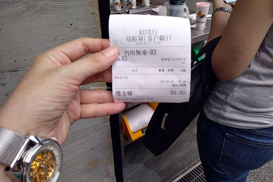 20180911233855 40 - 高北牛乳大王|夜市排隊飲料名攤進駐一中商圈 木瓜牛奶綠豆沙現打果汁專賣