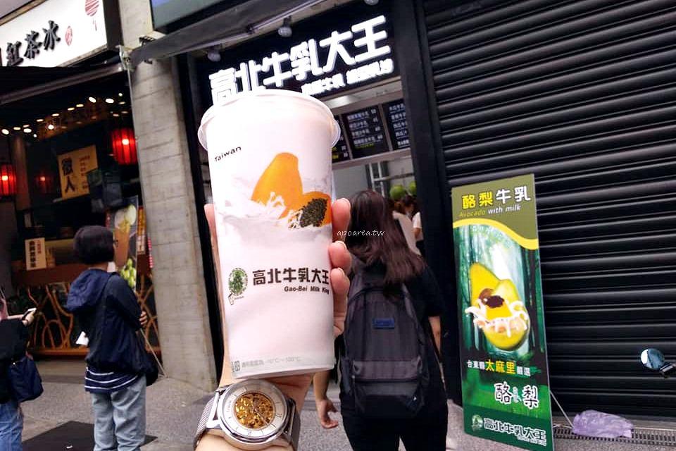 20180911233859 55 - 高北牛乳大王|夜市排隊飲料名攤進駐一中商圈 木瓜牛奶綠豆沙現打果汁專賣