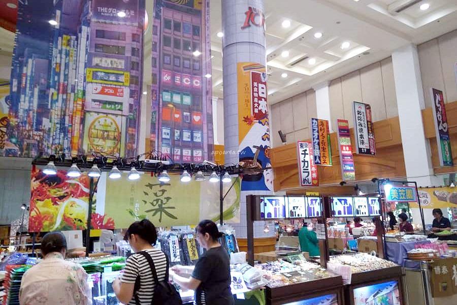 20180915094931 45 - 中友美食展|日本與新加坡雙國聯展 讓你一次嚐遍東洋與南洋美食