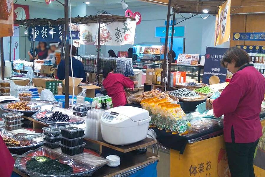 20180915095032 1 - 中友美食展|日本與新加坡雙國聯展 讓你一次嚐遍東洋與南洋美食