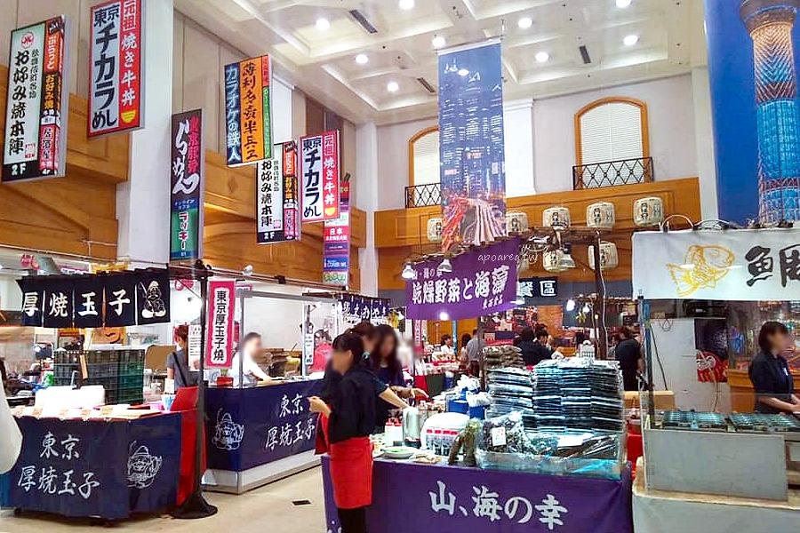 20180915095036 9 - 中友美食展|日本與新加坡雙國聯展 讓你一次嚐遍東洋與南洋美食