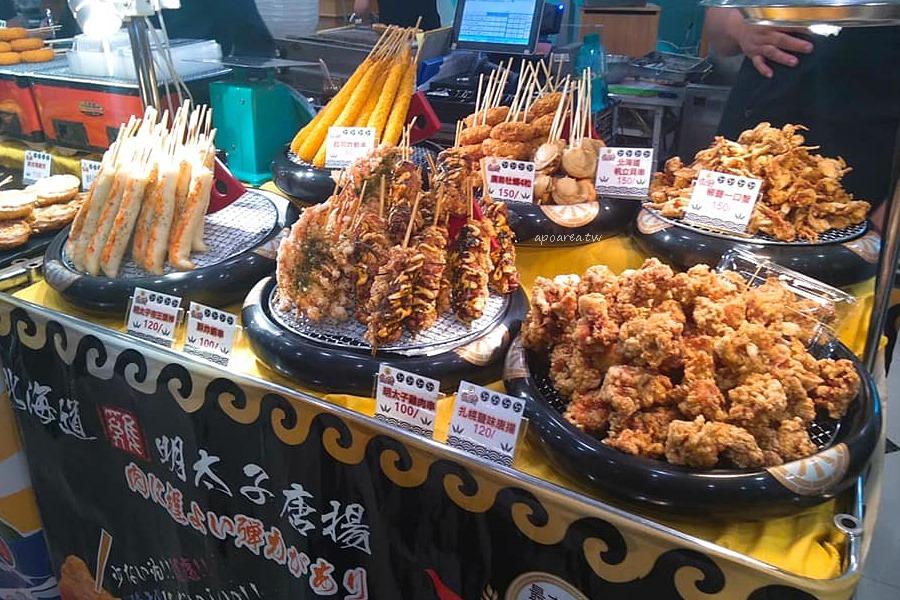 20180915095104 50 - 中友美食展|日本與新加坡雙國聯展 讓你一次嚐遍東洋與南洋美食