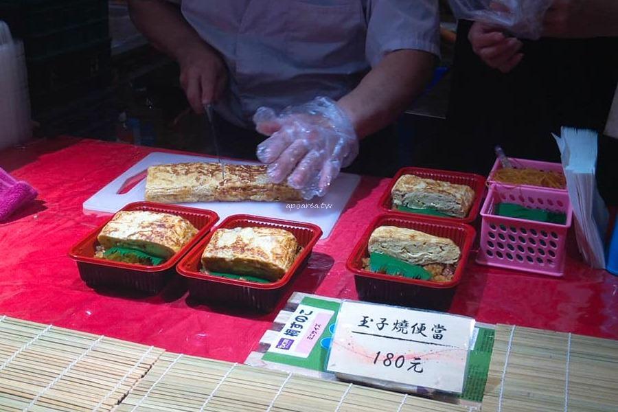 20180915095118 50 - 中友美食展|日本與新加坡雙國聯展 讓你一次嚐遍東洋與南洋美食