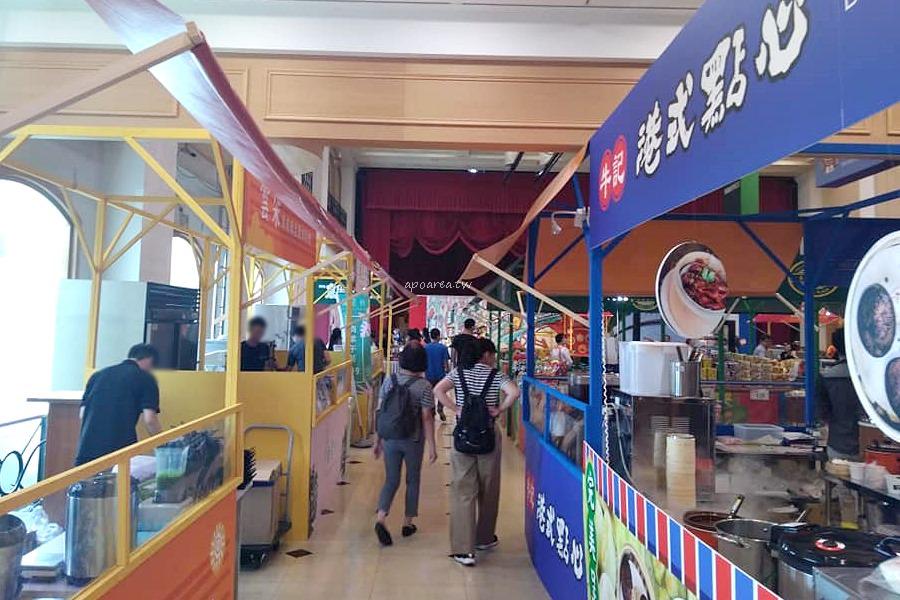 20180915095155 22 - 中友美食展|日本與新加坡雙國聯展 讓你一次嚐遍東洋與南洋美食