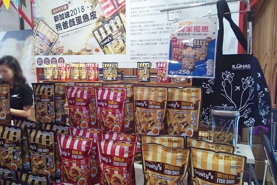 20180915095204 73 - 中友美食展|日本與新加坡雙國聯展 讓你一次嚐遍東洋與南洋美食