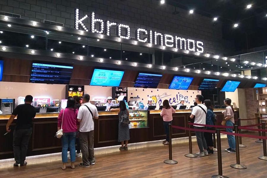 20180923150108 79 - 凱擘影城 kbro cinemas|平日信用卡優惠票價168元起 大魯閣新時代購物中心