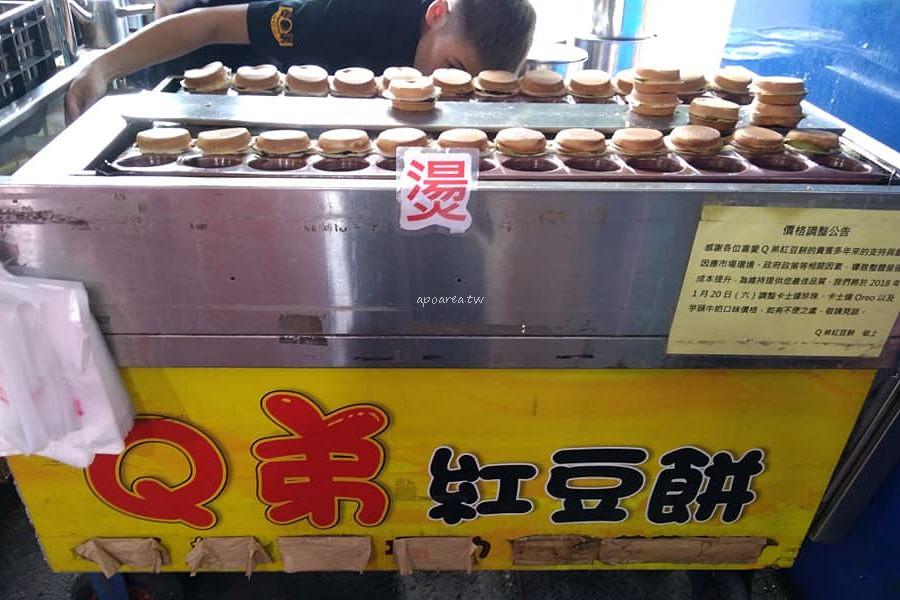 20180926101604 51 - Q弟紅豆餅|肥滿餡料銅板價 創意內餡真材實料 一中商圈人氣點心