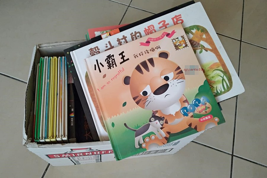 20181004084750 65 - 書寶二手書店|十月底前捐書賣書託售用掌櫃 全台免運費 捐助公益或孩童教育