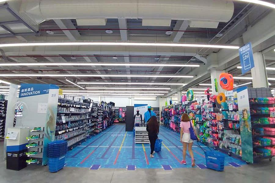 20181016160707 55 - 熱血採訪│北屯迪卡儂開幕 大型購物商場也來當鄰居 賞屋帶你認識水湳智慧城 遠百愛買輕井澤都來了
