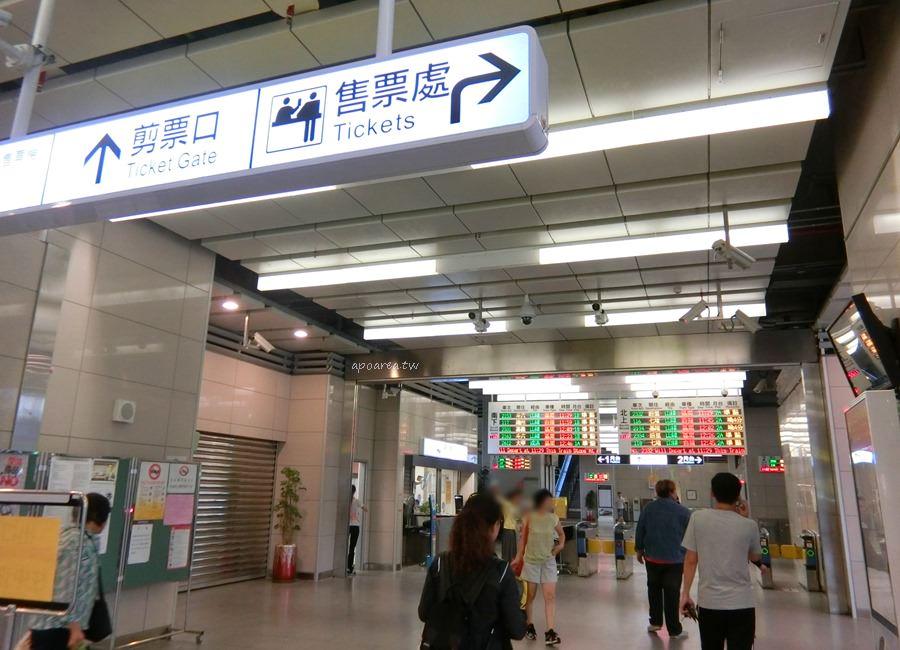 20181018135902 59 - 豐原火車站|西站正式開放通行 搭火車賞花博更方便 站前設有i Bike
