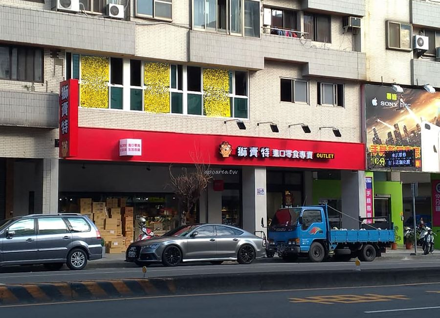 20181018203337 33 - 獅賣特進口食品outlet崇德店|日韓東南亞休閒食品10元起即期特賣價 調味料日用品專賣